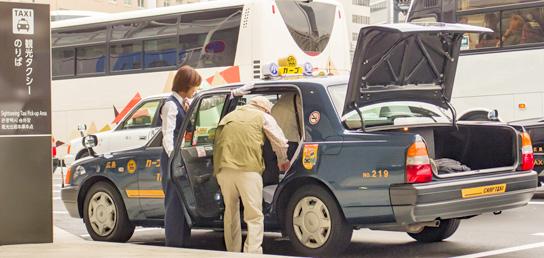 そんな悩みはタクシーで解消!